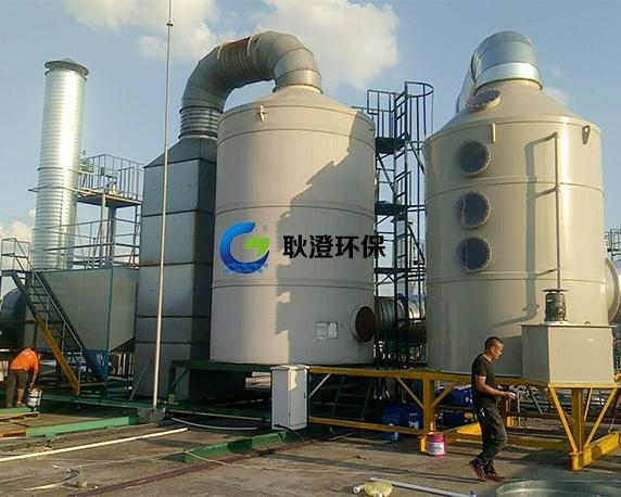 双水洗塔-废气处理