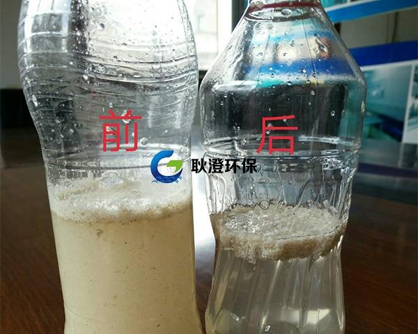 实验前后的喷漆废水对比