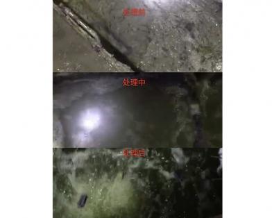 喷漆废水水质处理前后对比
